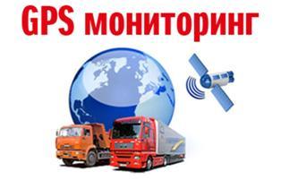 GPS-���������� ����������: ��� ������� ������� �����������?