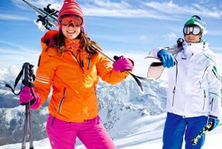 Как правильно выбрать горнолыжную одежду